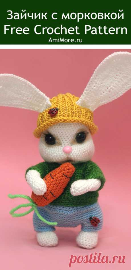 PDF Зайчик с морковкой крючком. FREE crochet pattern; Аmigurumi animal patterns. Амигуруми схемы и описания на русском. Вязаные игрушки и поделки своими руками #amimore - заяц, маленький зайчик, кролик, зайчонок, зайка, крольчонок.