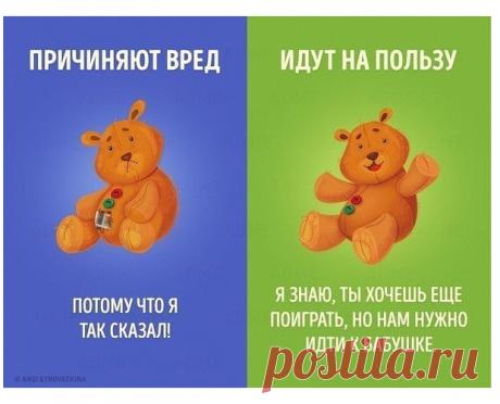 Родителям о детках. Рукоделие идеи и советы handmade | ВКонтакте