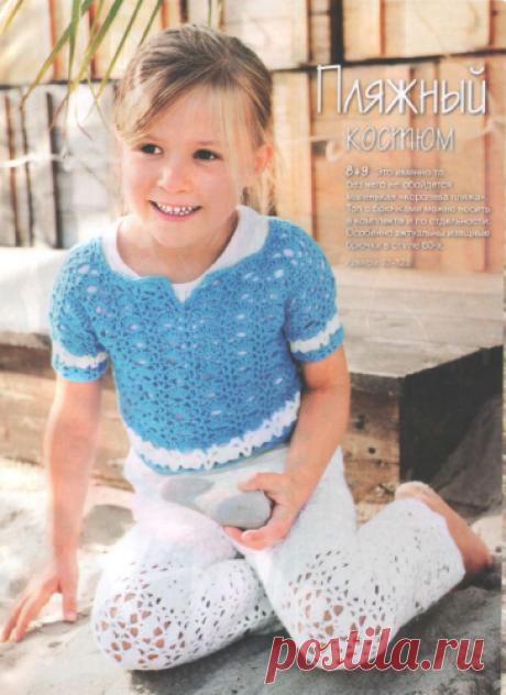 Вязание для детей со схемами: | Страница 18 из 84