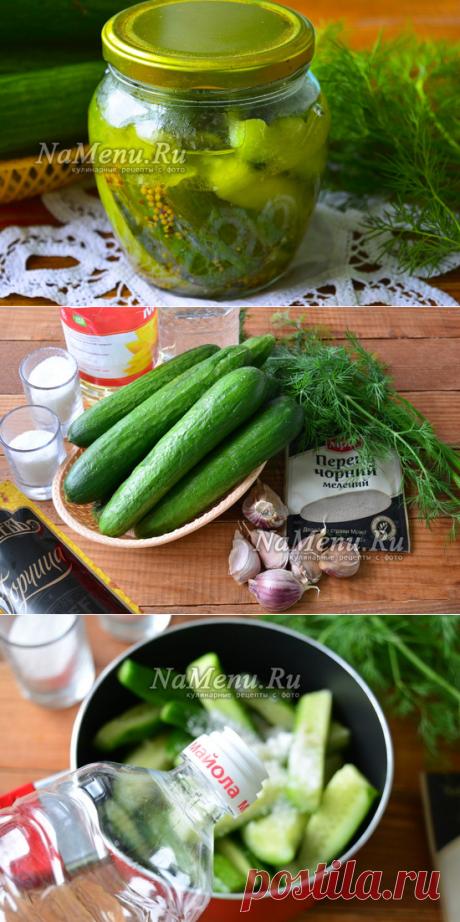 La ensalada de los pepinos con la mostaza para el invierno, la receta sin esterilización