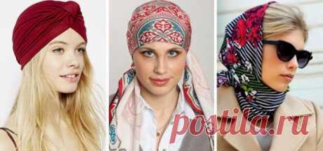 Как стильно завязать косынку на голове :: Аксессуары и бижутерия