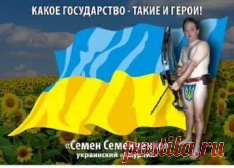 Семен Семенченко устроил феерическую истерику из-за открытия Крымского моста