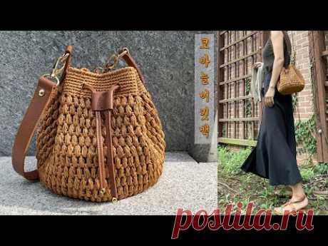 코바늘 버킷백뜨기, 코바늘복조리가방,  멋스러운 나만의  코바늘여름가방 만들어보세요^^ crochet bag, bucket bag tutorial