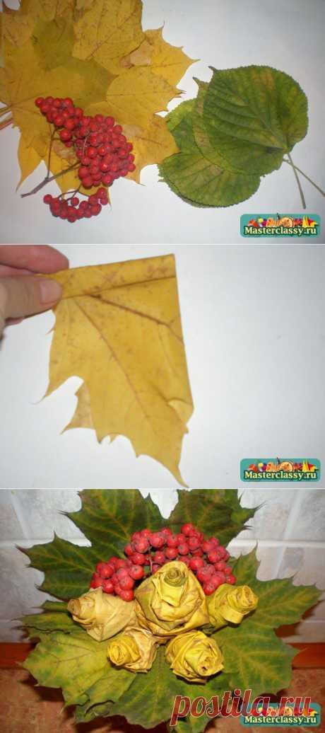 Поделки осенних из листьев, Кленовый букет, Мастер класс
