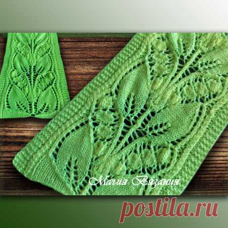 Ландыши. Один узор – много моделей   Магия Вязания / Knitting Magic   Яндекс Дзен