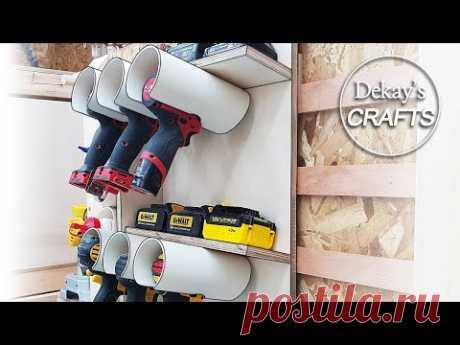 Деревообработка: Станция электроинструментов на стене инструментов [Woodworking]