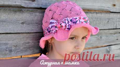 Детская ажурная панамка спицами | Marsalina House Детская ажурная панамка спицами. Летняя ажурная панамка, шапка, шляпа спицами для девочки. Описание панамка спицами расписано под Вашу плотность и пряжу