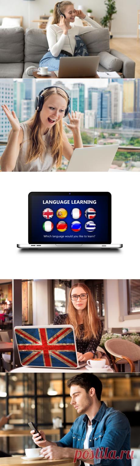 Как выучить иностранный язык без помощи репетитора?   Обучение