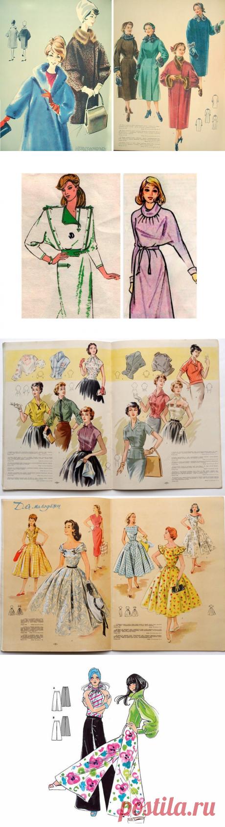 5 модных в СССР вещей, которые стоит взять в свой гардероб.