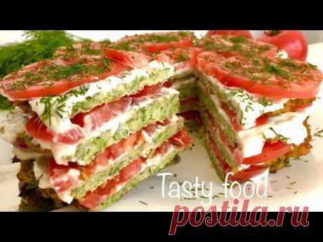 Вкуснейший Торт из Кабачков! Обалденная Закуска из Кабачков! - YouTube