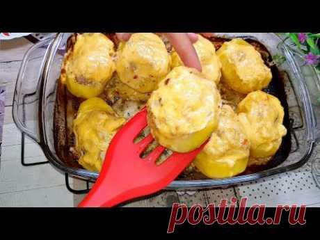 РЕЦЕПТ НАХОДКА! Картофель ЧУДО какой Вкусный и Прост в Приготовлении!