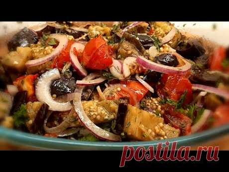 Бесподобно  вкусный  САЛАТ-ЗАКУСКА  из запеченных овощей!
