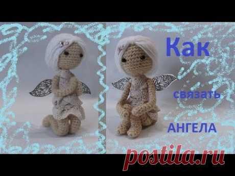Como vincular por el gancho la muñeca del angelito. ¡Fácilmente! How to do an angel.