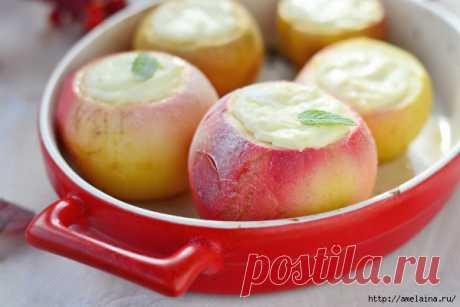 Печеные яблочки с творогом
