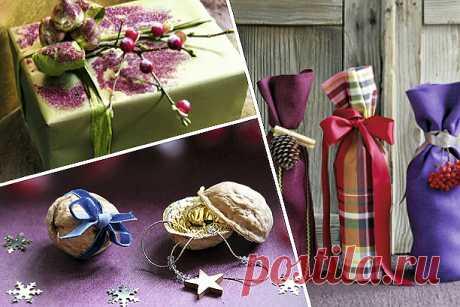 Как красиво и оригинально упаковать подарок на новый год