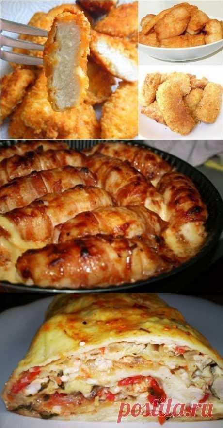 10 вкусных и полезных блюд из курицы.