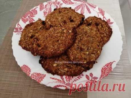 Никогда не покупаю овсяное печенье. Простой рецепт домашнего овсяного печенья