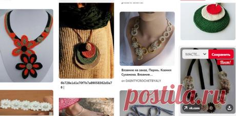 (127) Pinterest