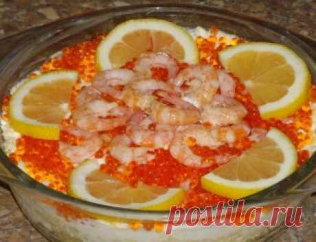 Shrimps under a Fur Coat salad