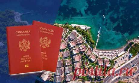 В марте 2019 года правительство Черногории должно начать принимать заявки на гражданство по программе «гражданство за инвестиции».