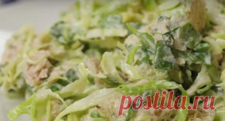 Рецепт этого салата буквально взорвал интернет - простой и невероятно вкусный! Ооочень вкусно и полезно!