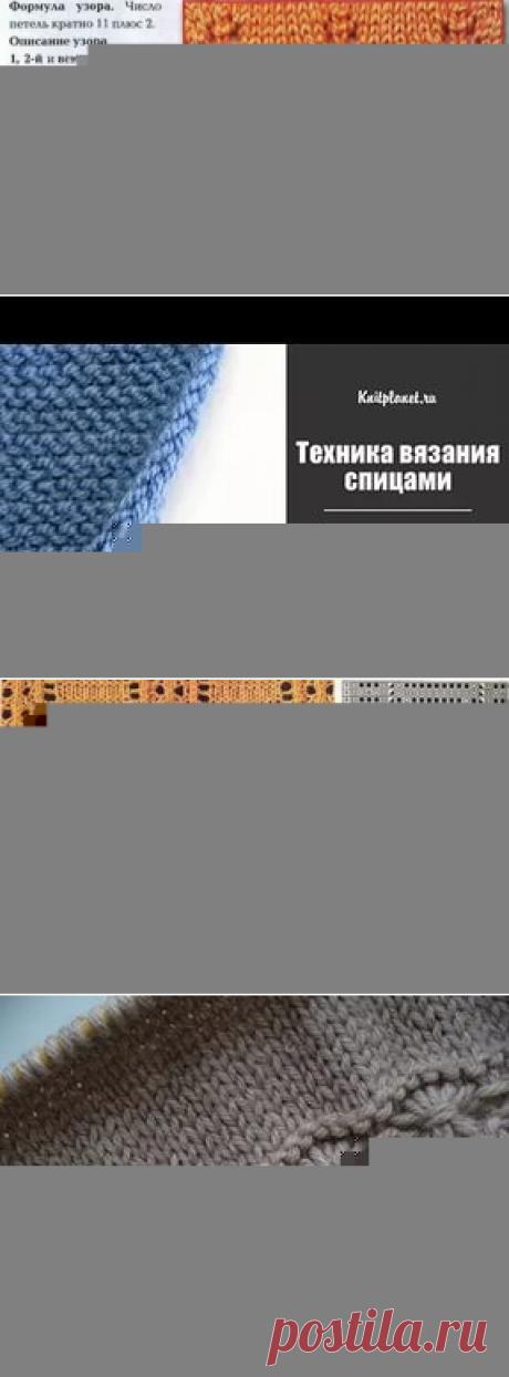коллекция красивых узоров для оформления края спицами: 14 тыс изображений найдено в Яндекс.Картинках