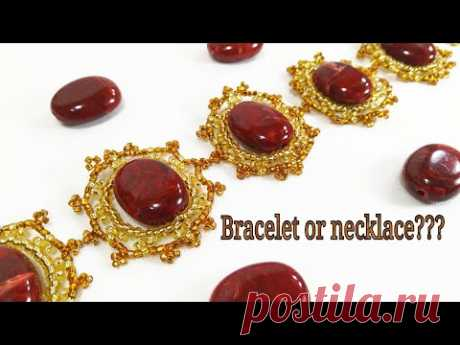 Винтажный Браслет из Бисера и Бусин / Beebeecraft / Vintage Beaded and Beaded Bracelet Tutorial