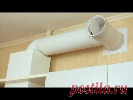 La campana de cocina y la ventilación - la mejor simultaneidad.