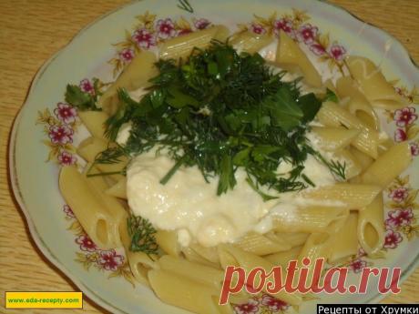 La pasta con el queso