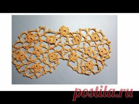Crochet lace motif like Irish lace Ажурный мотив крючком как ирландское кружево