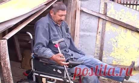 Штраф потому что инвалид | Сельские записки | Яндекс Дзен
