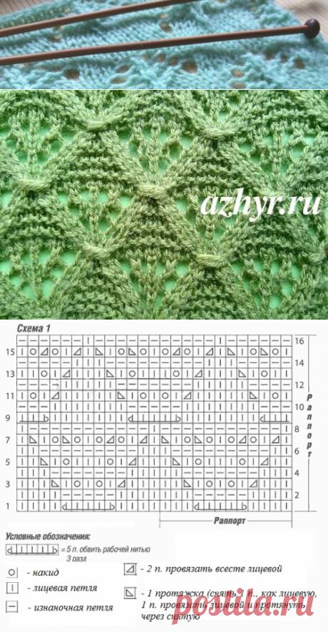 Узор ажурные ромбы спицами с описанием | АЖУР - схемы узоров