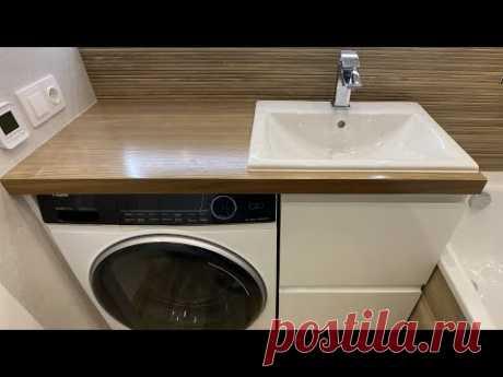 Стиральная машинка под столешницу в ванной, практичное решение. Ремонт ванной Bazilika