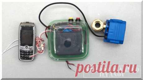 Improvisado GSM el sistema de alarma sobre la gotera con la función del piso del agua