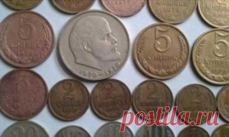 Те, у кого остались монеты СССР, могут стать миллионерами :: Челябинск :: NEWSEUM