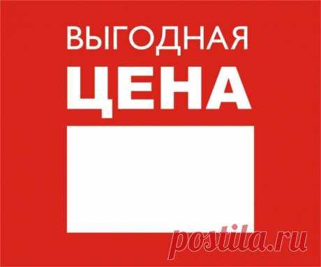 (+1) тема - Русский Крым - выгодной ли окажется сделка? | ТУРИЗМ И ОТДЫХ