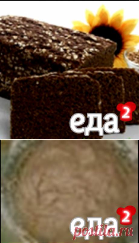 Как приготовить хлеб из ржаной муки