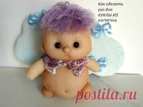 Кукла из капрона. Как сделать Ухо  для куклы. Мастер - como hacer oreja de muñeca