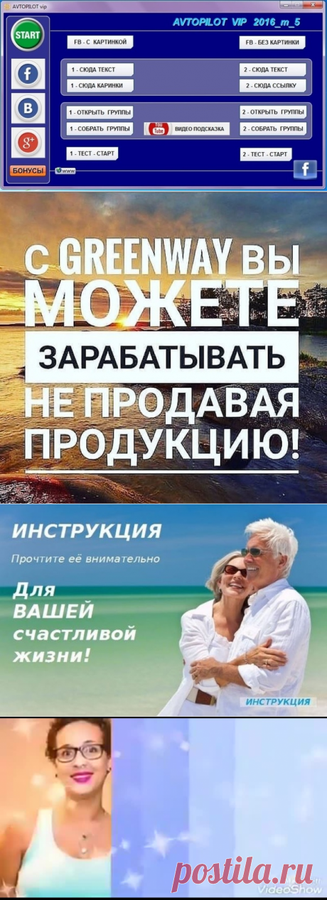 Елена Фомичева