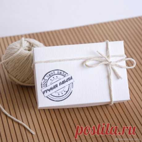 We do a box for the products Beautiful packing is always pleasing to the eye of buyers. Let it will be simple, but very accurate and beautiful. So, for work it is required to us. Scissors. Ruler and pencil.
