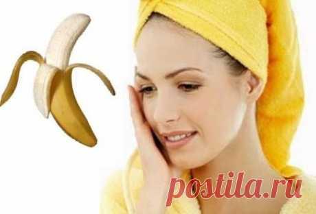 Бананово - крахмальные маски для лица