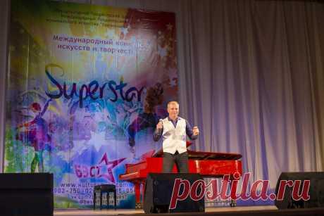Моё выступление в Краснодаре в ЦКЗ Красная пять,  международный конкурс музыкального и хореографического искусства «SUPERSTAR ». Я стал лауреатом первой степени