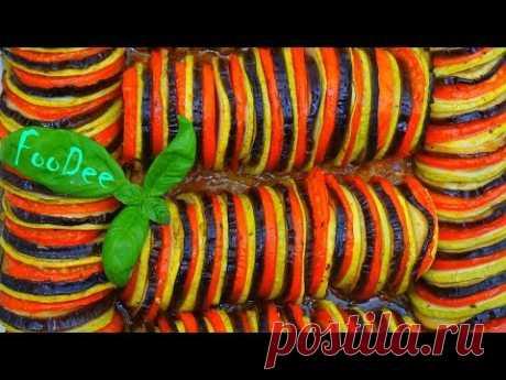 Рататуй ☆ Это так ВКУСНО!!! ☆ Овощное рагу по-провански  ☆ Запеченные овощи - YouTube