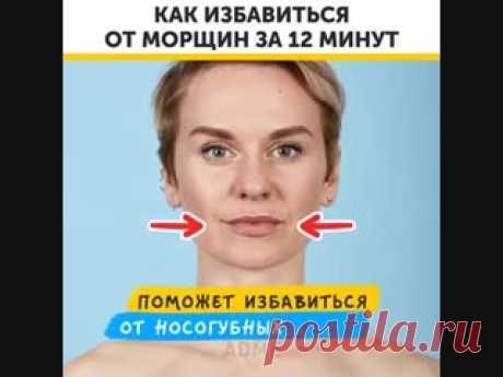 Видеозаписи Здоровье от Природы | ВКонтакте