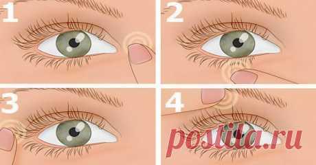Массаж глаз для восстановления зрения! Вижу без очков в разы лучше… - Все Для Женщины