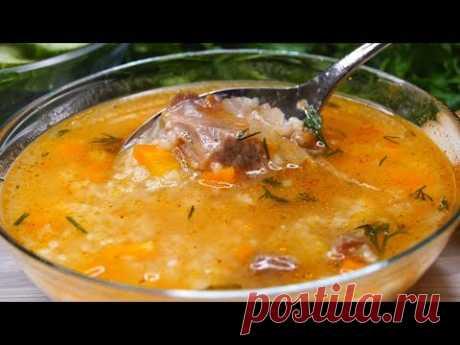 Суп на каждый день, который Понравится Всем! - YouTubeСуп с рисом. (Суп А-ля Харчо).