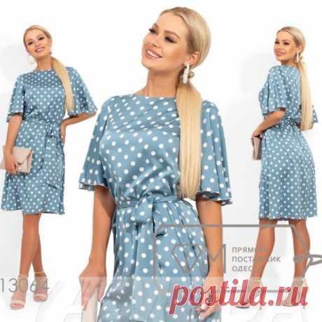 Голубое платье в горошек : красивое летнее платье смотри на сайте. Скидки всем. Доставка.