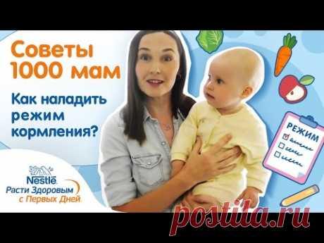 Йогурты в рационе малыша