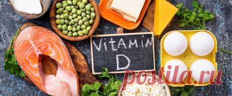 Топ продуктов, которые порадуют высоким содержанием витамина D.