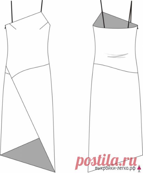 Выкройка асимметричного платья с бретелями-спагетти (р-р 36-64) | Шить просто — Выкройки-Легко.рф